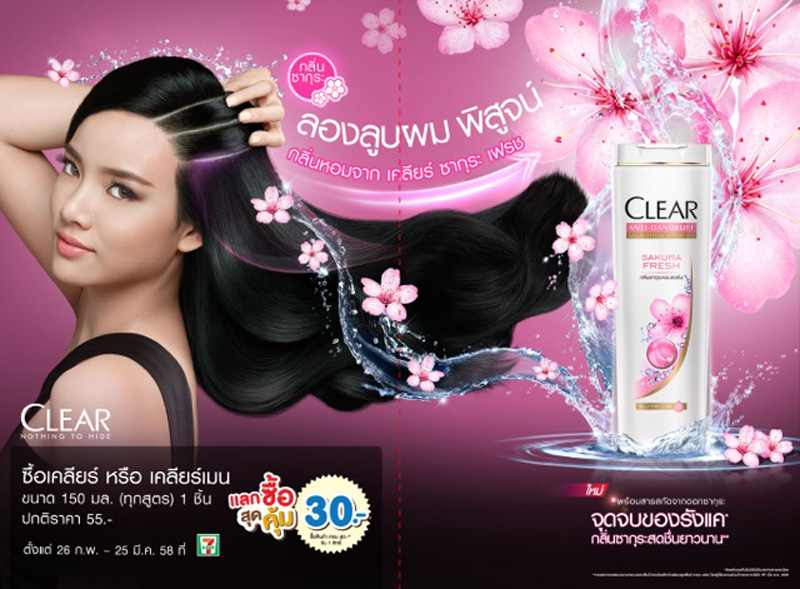 Unilever Thailand: Clear Sakura Fresh Shampoo Smell in the Newsprint