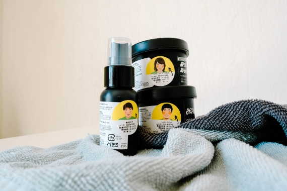fragrance-personal-care-home-lush-products