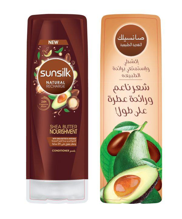 Sunsilk avocado scented card